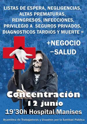cartel-12-junio-sanidad