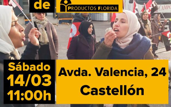 [14M] Manifestación solidaria con la huelga indefinida de Productos Florida